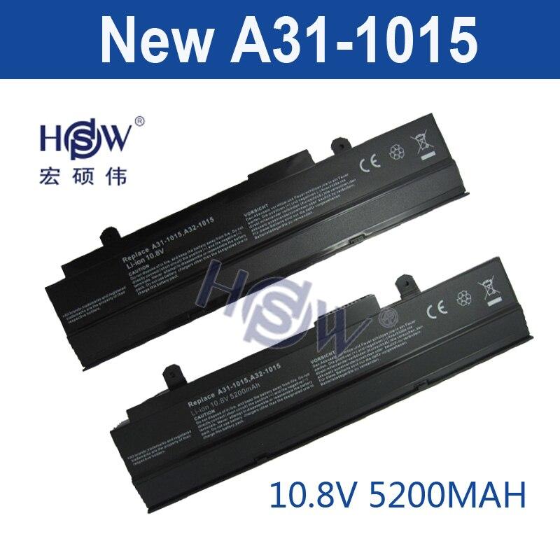 HSW 5200mah 6cells new laptop battery for ASUS A31-1015,A32-1015,AL31-1015,PL32-1015,Eee PC 1015,1016,1215 VX6 bateria akku