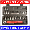 Free Shipping 1 4 DR 2 24Nm 20 Pcs Torque Wrench Bicycle Bike Tools Kit Set