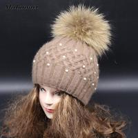 2017 Fashion Hot Wool Knitted Hat for Women With Raccoon Fur Plain Weave Beanies for Ladies Winter Plastic Pearl Skullies Cap