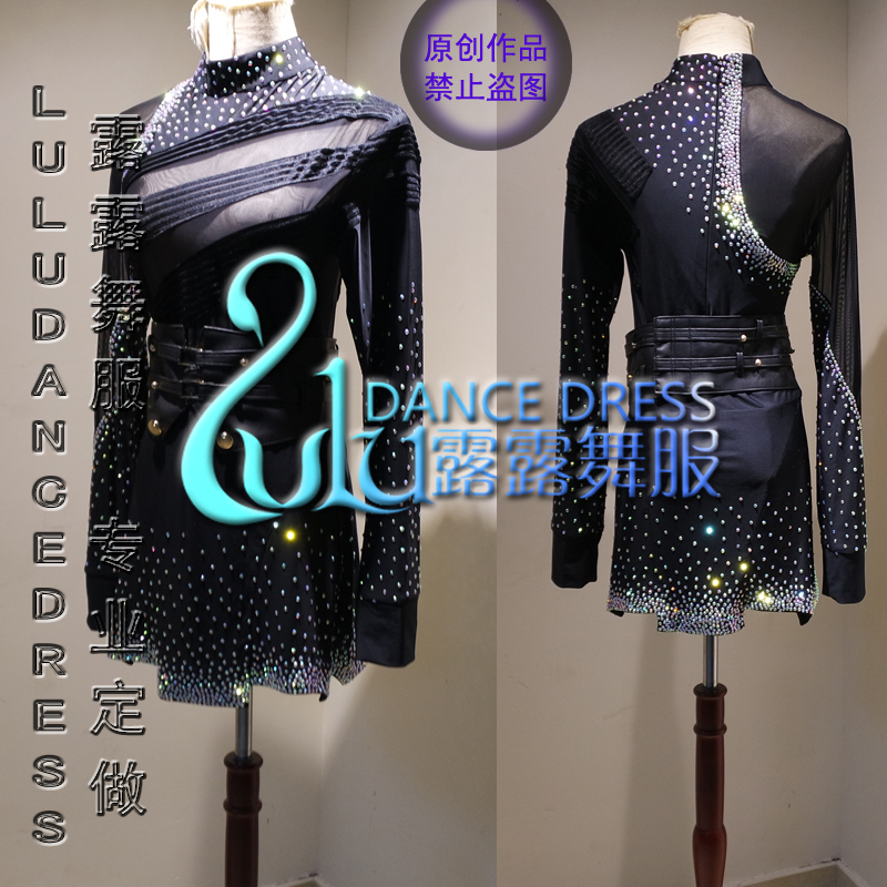 Personnalisation de haute qualité Latine chemises Robe Vêtements De Danse Latine Salsa En Cuir Ceinture Concurrence homme chemise Noir tissu de velours