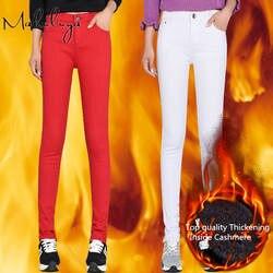 Makuluya 2019 зимние теплые утолщение плюс бархат для женщин джинсы для Высокая талия тонкая нога карамельный цвет леди Джинс
