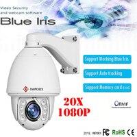 IMPORX камера безопасности 2MP POE 20X автоматическое отслеживание Беспроводная купольная Поворотная камера видеонаблюдения HD IP 1080 P POE встроенный