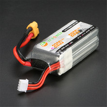 Rechargeable Lipo Battery XF Power 11 1V 2200mah 3S 60C Lipo Battery XT60 Plug