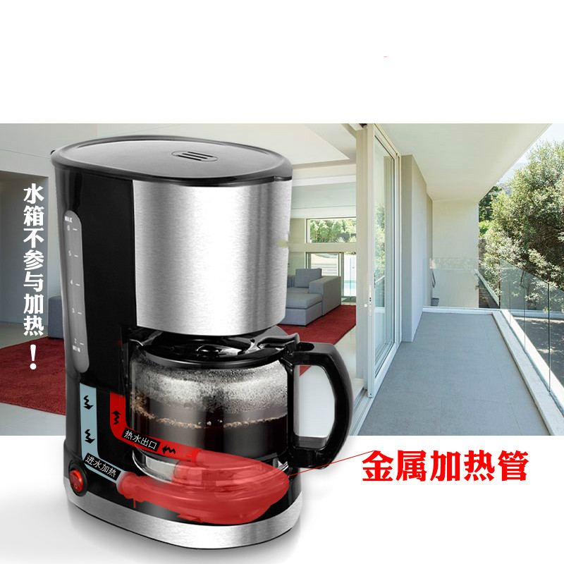 Cafe American Full - automatic coffee making machine with pot Drip Coffee Maker free shipping american drip coffee machine pot