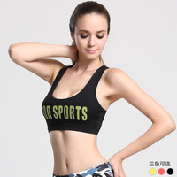 Quick Running Sports Bra underwear no steel breathable yoga vest bra for Sport XF