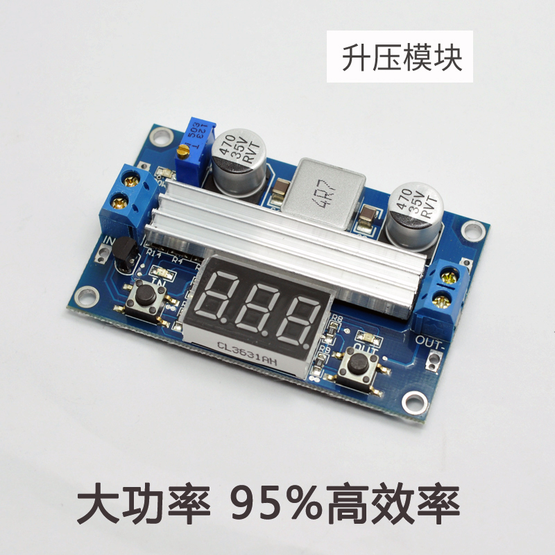 DC-DC Adjustable Booster Module 3.7V 5v DC Power Supply Switch 12V High Power Battery Booster цены онлайн