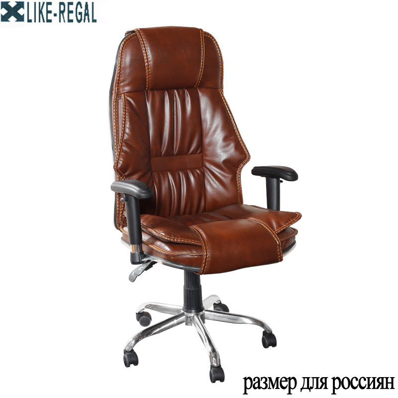 COMME REGAL Meubles Bureau Rotation Artificielle en cuir directeur chaise de jeu d'apprentissage
