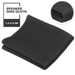 Ниша для колонки динамик ткань для решетки стерео решетка Ткань Пылезащитная акустическая ткань черный 1,4x0,5 м