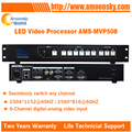 2017 New Design! RGB led display led project best choice led video processor led video controller AMS-MVP508 for TS802D MSD300