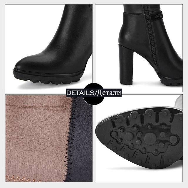J&K High Quality Ladies Knee High Boots Women Thick High Heels Shoes Woman Short Plush Winter Boots Metal Charm Zipper Platform