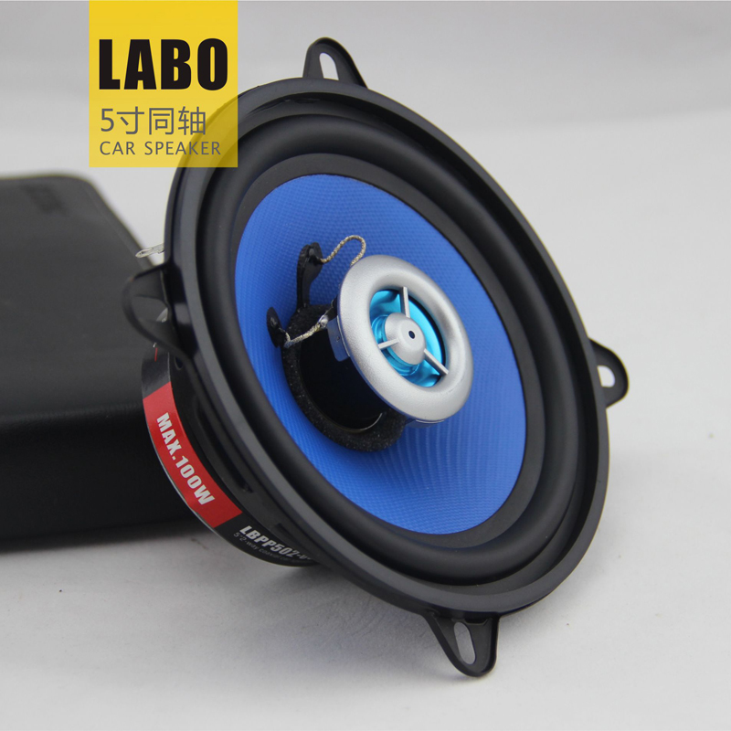 New Paired 2019 hot sales 5 Inch car stereo coaxial <font><b>speaker</b></font> High Pitch Car <font><b>Speaker</b></font> HiFi Audio System Auto Loudspeaker image
