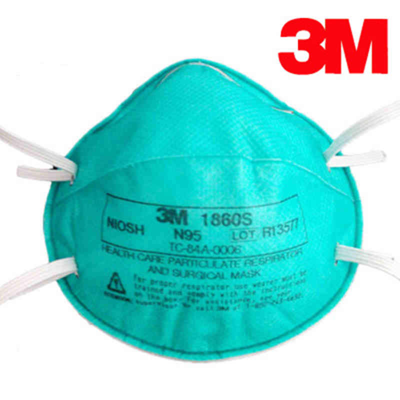 3m 1860 n95 surgical mask