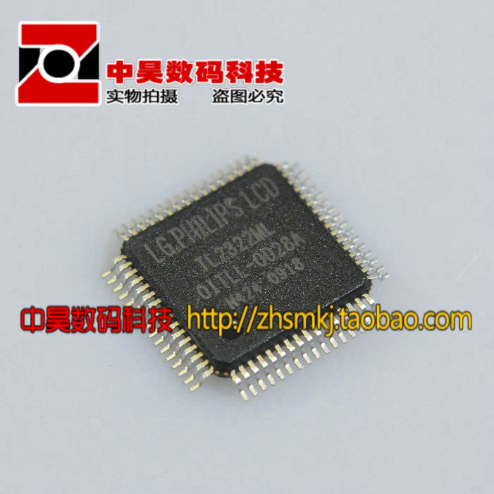 TL2322ML OITLL-0028A новый ЖК-чип
