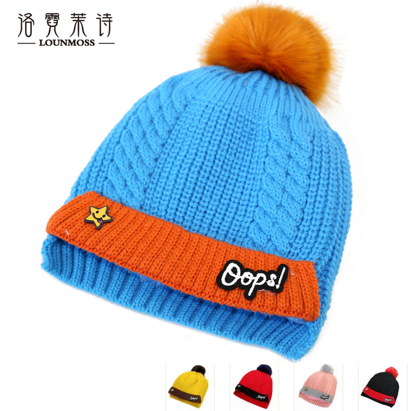 Knitted Skullies Cap The New Winter All-match Thickened Wool Hat Knitted Cap Children Cap MZ081 wool skullies cap hat 10pcs lot 2289