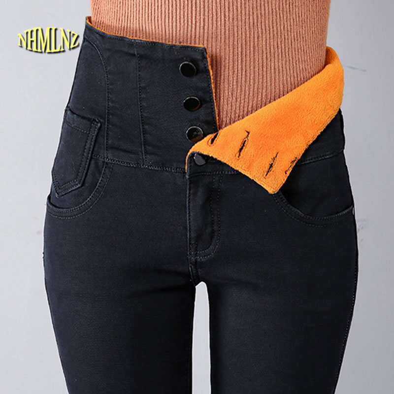 Women Winter   Jeans   Plus velvet Warm Thick   jeans   2019 New Fashion Office Women's clothing Casual Large size Slim   Jeans   OK714