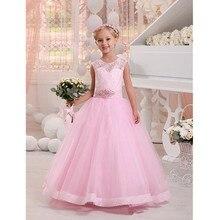 Holy Pink Lace Flower Girl Dresses Latest First Communion Dress Beaded Belt Baby Princess Girls Dress Kids Wedding Party Dress