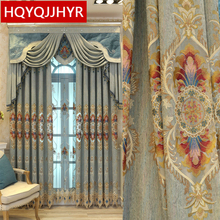 European top luxury embroidery Blackout curtains with Living Room Royal classic blue custom floor for bedroom/kitchen