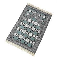Geometric Pattern Thin Travelling Islamic Muslim Prayer Mat Blanket Worship Salat Musallah Banheiro Prayer Rug Carpet Tapete