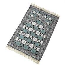 Patrón geométrico Delgado Travelling islámico alfombrilla para oración musulmana manta de adoración Salat Musallah Banheiro alfombra de oración Tapete de alfombra