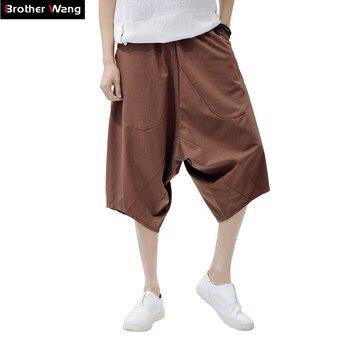 harem bottoms harem pants guys harem pants women online harem dress pants striped harem pants short harem pants cool harem pants Harem Pants