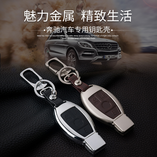 Genuine Leather Car Key Case Cover for Mercedes W203 W210 W211 amg W204 C E S CLS CLK CLA SLK Benz Classe Smart Car Keychain bag