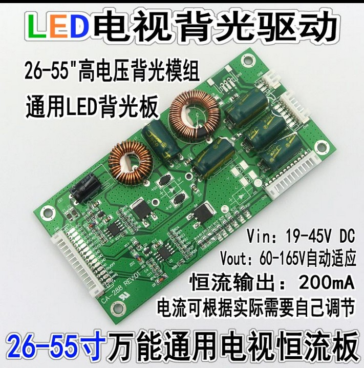 2pcs x 26-55 inch LED Universal TV Backlight Constant Current Boost Driver Board Panel Support 60-165V 200mA