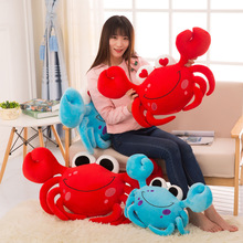 Cute Crab Plush Pillows Creative Birthday Gift Cartoon Toys Kids Doll Sofa Cushion
