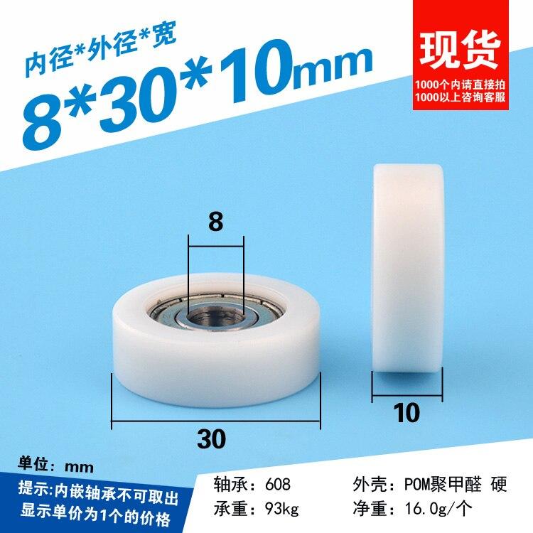 1 Pcs 8x30x10mm Hoge Kwaliteit Delrin Pom Plastic 608zz Kogellager Roller Platte Wiel Voor Aluminium Track Rail Dprofile Hot Sale 50-70% Korting