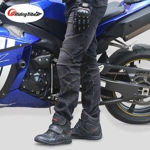 Image 2 - Pantalones vaqueros de motociclista para hombre de Riding Tribe, equipo protector para Motocross, pantalones transpirables para carreras de motos HP 11