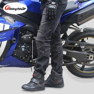 Image 2 - 乗馬部族オートバイ男性のバイカージーンズ防護服モトクロスバイクレース通気性パンツストレートズボンhp 11