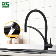 FLG Kitchen Faucet Sink Faucet Brass Black Torneira Tap Kitchen Mixer Hot Cold Deck Mounted Bath Mixer Tap 931-33B flg kitchen sink faucets black brass kitchen faucet 360 swivel 2 function water outlet mixer cold hot mixer water tap 1013 33b