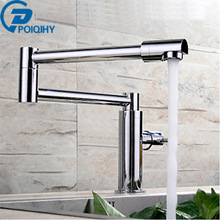 Luxury 360 Rotation Kitchen and Bathroom Kitchen Sink Faucet Deck  Mounted Tap only Cold Water Chrome  Single Handle Faucet