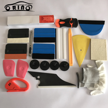 21PCS Vehicle Glass Protective Film Car Window Wrapping Tint Vinyl Installing Tool Squeegee Scraper Magnet Holder Film Cutter