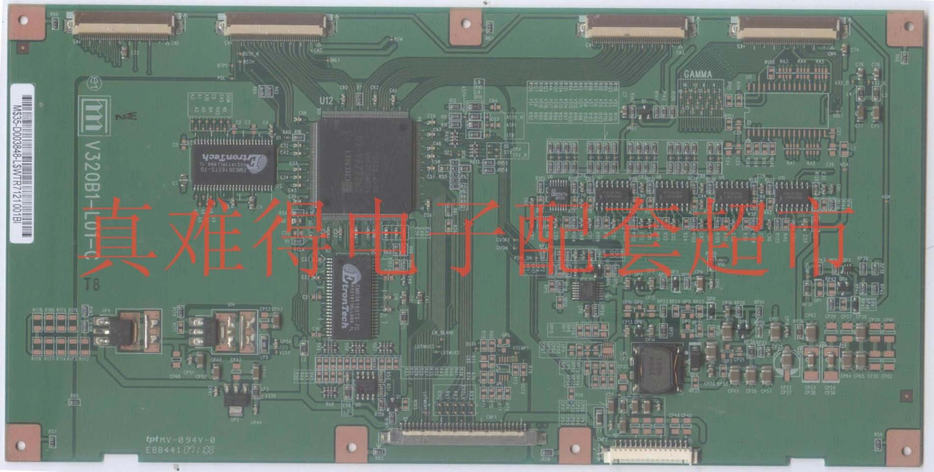 chimei picture - more detailed picture about v320b1 l01 c t con, Wiring schematic