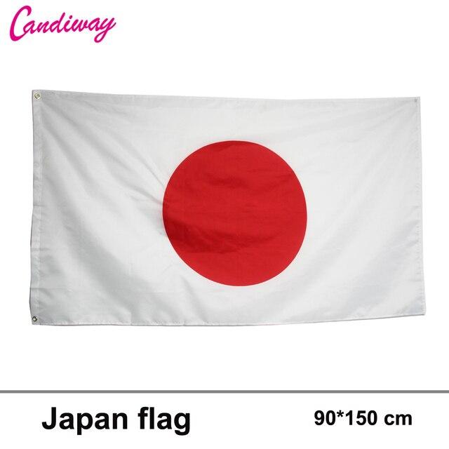 Japanese Flag Ft X Ft Hanging Japan Flag Polyester Standard Flag - Japanese flag