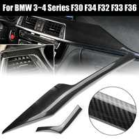 2PCS Carbon Fiber Style Center Control Panel Trim For BMW F30 F34 F32 F33 F36