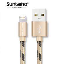 Suntaiho USB Cable Lighting USB Cable Fast Charging Mobile Phone Cable 2m/3m USB Data Cable for iPhone 7 7plus 6s(China)