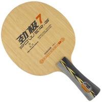 DHS POWER.G7 PG7 PG.7 PG 7 Table Tennis PingPong Blade