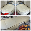 car seat cushion four seasons seat New car cushion car seat covers four seasons general car mat ice silk cushion