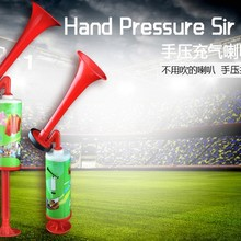 Horns VUVUZELA Football Plastic Cheerleading Trumpet Fans Speaker Air-Fan 2set/Pack High-Quality