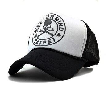 c93e5f2ac4076 2018 Unisex Casual cráneo mujeres de malla gorra de béisbol de verano gorra  Snapback Gorras Planas gorra de béisbol de los hombres sombreros Gorras
