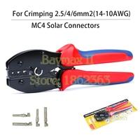 Alicates de crimpado LY-2546B MC4 para 2 5/4/6mm2 (14-10AWG) con mango suave