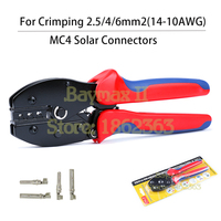 LY-2546B MC4 соединители для солнечных батарей плоскогубцы инструмент для обжима 2,5/4/6mm2 (14-10AWG) с мягкой ручкой