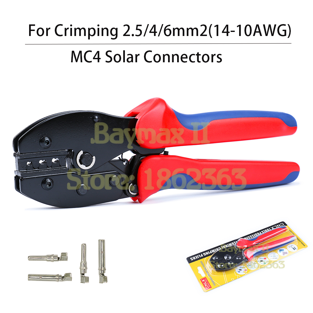 LY-2546B MC4 Solar Connectors Plier Crimping Tool for 2.5/4/6mm2(14-10AWG) with Soft Handle new type mc4 crimping plier t 2546b 2 5 6mm2 14 10awg solar cable connector crimper with locator saving 70