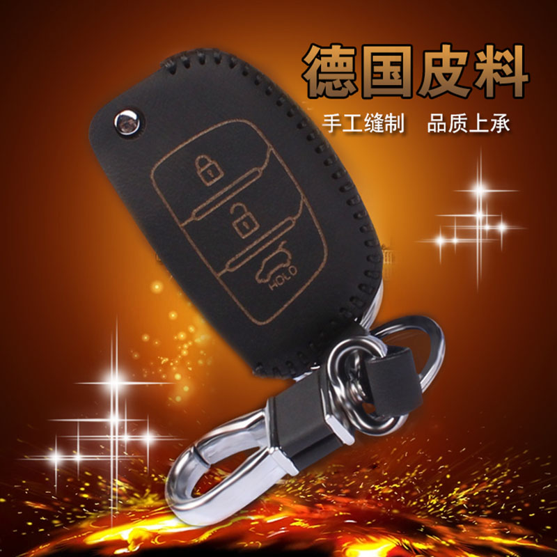 Leather Keychain Case For Hyundai Ix 35 Smart Folding Model Car Key 3 Button Leather Keyring