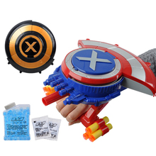 kids Gun toys EVA and Water bullet bomb Portable type Toy water gun Shield toys with crystal bomb Outdoor beach toys gel water bomb gun electric water gun for jinming scar shell toy parts intelligence assembled suite