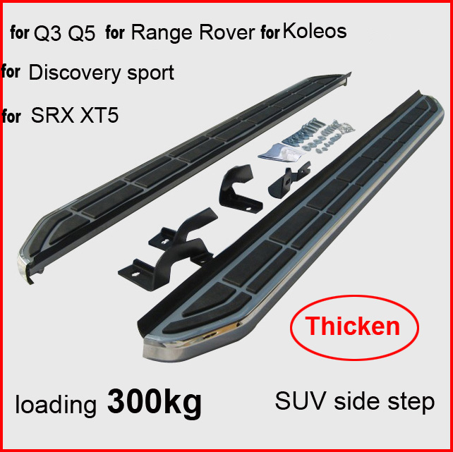 Thicken load King running board side step for Range Rover Q3 Q5 SRX XT5 Discovery Sport  ...