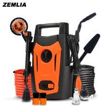 High Pressure Car Wash Machine 220v Household Washing Machine Car Wash Pump Water Gun Portable