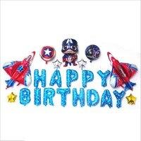 יום הולדת שמח בלון בלון רדיד סט מכתבים + קפטן אמריקה + מטוסים סט Birthay רקע מסיבת קישוט טובות קיד צעצוע