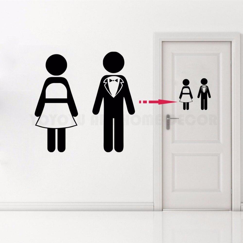 Restroom Bathroom Toilet Men Women Vinyl Sticker Decal Door Sign